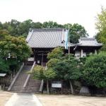 藤戸寺まで約250m